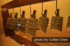 The chimes displayed in the museum