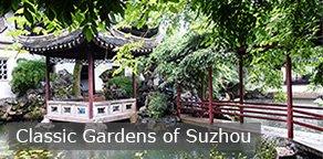 Classic garden of suzhou