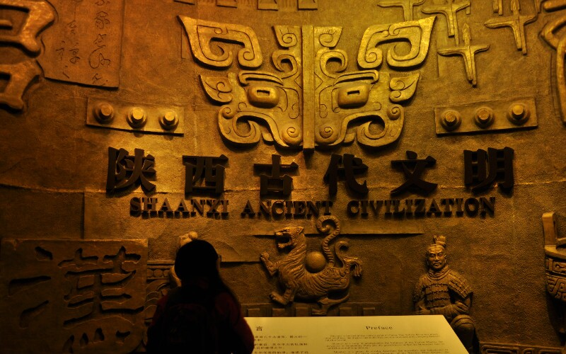 Shaanxi History Museum - Uncovers the Mystery of China's Ancient Culture