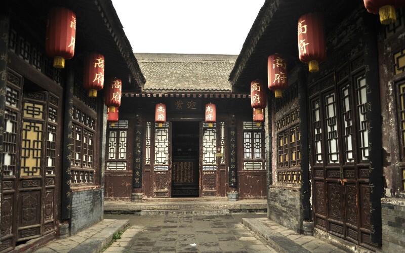 Gao's Grand Courtyard