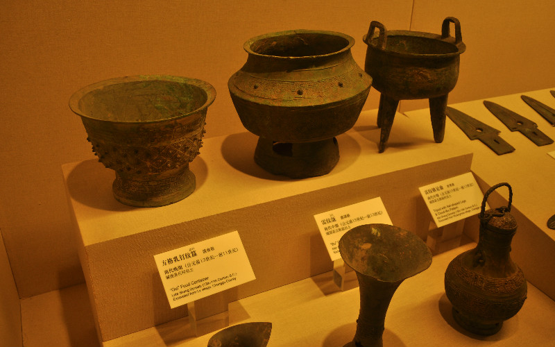 The Shang Dynasty - Bronze Age China