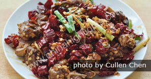 Diced Chicken with Chilies