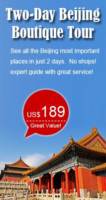 2-day beijing tour