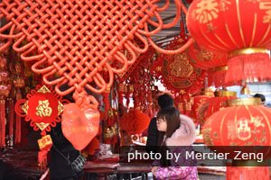 More decorations for Chinese New Year
