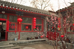 Wudaoying - The Hip Hutong