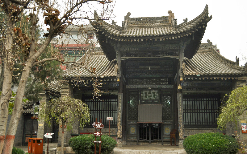 Xi'an Great Mosque - the Largest Mosque in China