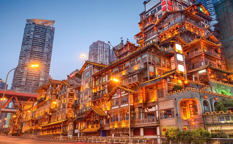 Chongqing Facts