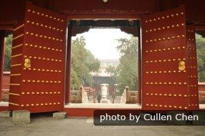 Beijing Imperial acadamy