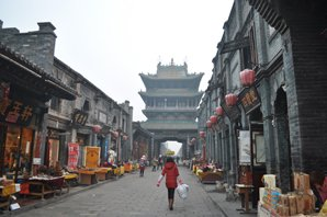 The Pingyao International Photography Festival