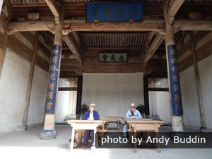 A Wang Clan Hall in Hongcun