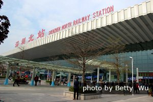 Shenzhen North Station