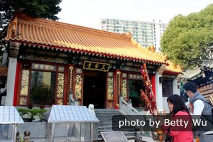 Wong Tai Sin Temple in Hongkong