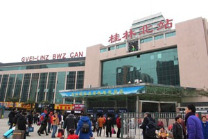 guilin north train station