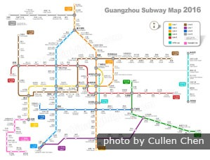 Guangzhou Subway Map 2017.Guangzhou Subway Map Clear And Enlargable