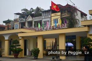 Gia Lam Railway Station