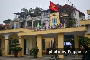 Gia Lam Train Station