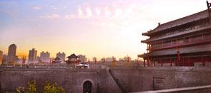 The Western Han's capital Xi'an