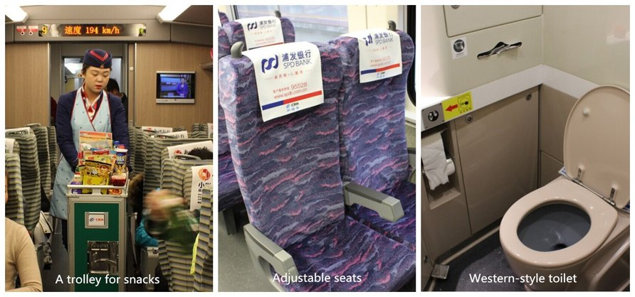 facilities on a bullet train