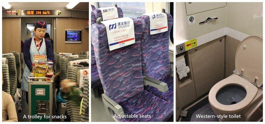 facilities on a bullet train