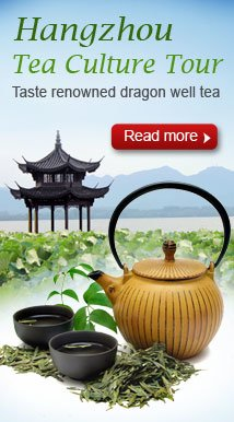 hangzhou culture tour