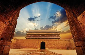 capital of the Qin dynasty