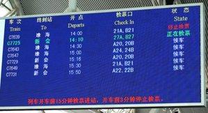 check in gate