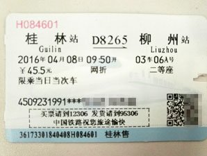 Collecting Train Tickets at Station after Booking Online with China Highlights