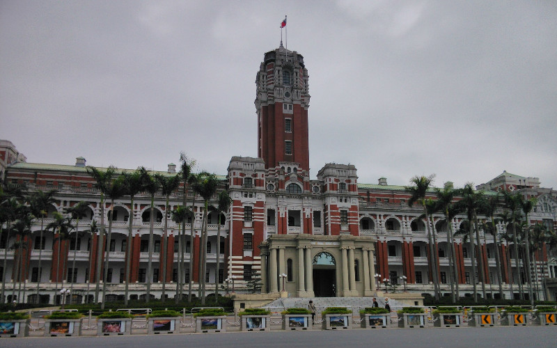 Presidential Square