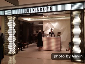 The Lei Garden in the IFC Mall