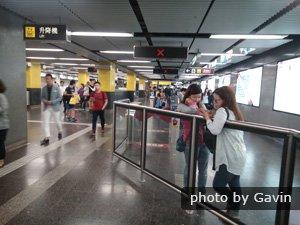 Tsim Sha Tsui MTR station