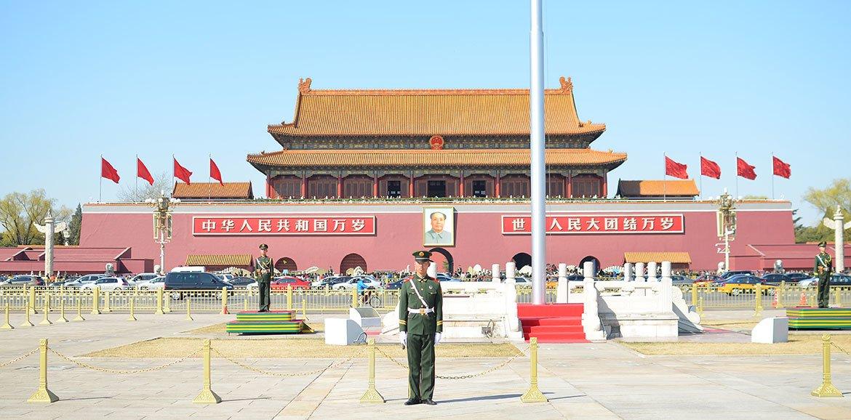 Tiananmen Square Forbidden City And Badaling Great Wall