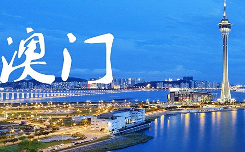 Macau Travel Guide - How to Plan a Trip to Macau