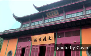 4 Representative Religious Buildings in China