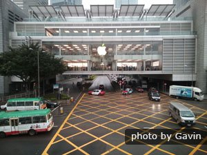 Hong Kong IFC Mall Apple Store