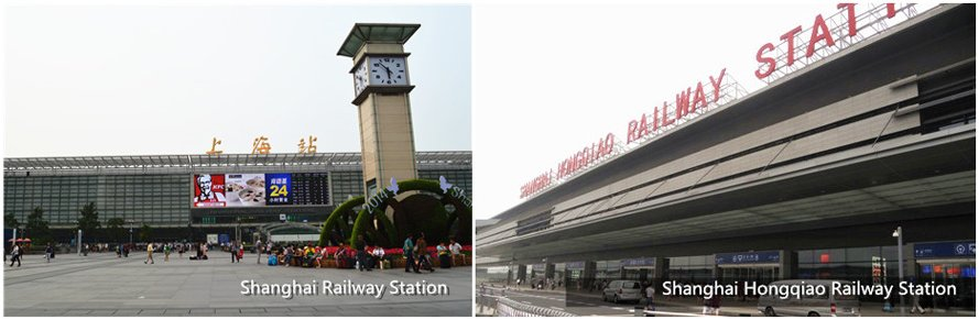shanghai railway station and hongqiao railway station