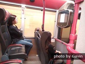 Hong Kong Airport Express Bus
