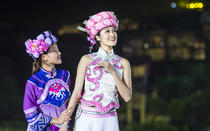 Tujia Minority of China