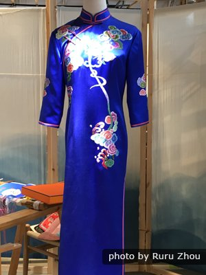 Traditional Chinese Clothes — Tang Suit, Qipao, Zhongshan Suit | 300 x 400 jpeg 25kB