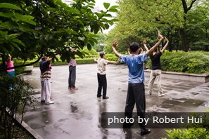 Tai Chi in Fuxing Park