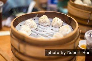 Nanxiang Soup Dumplings