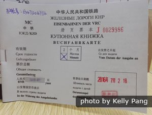 Nanning - Hanoi train ticket