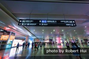 Hangzhou East Train Station
