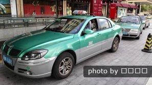 Guangzhou green taxi