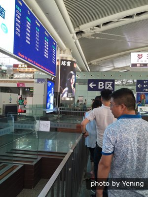 China train station concourse