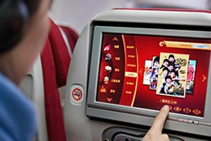 Hainan airlines economy class