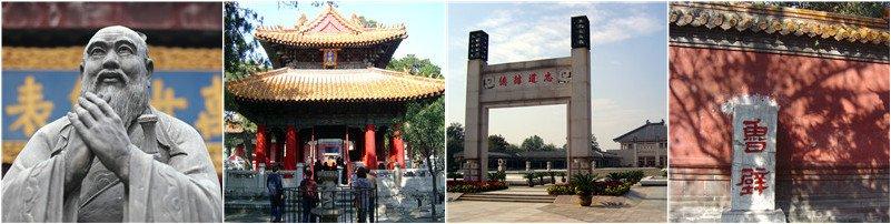 Les Trois Sites de Confucius