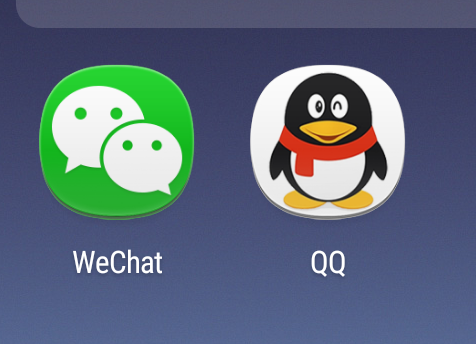 How to use QQ and WeChat in China
