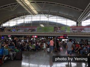 China train station waiting area