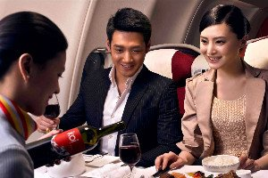 Hainan Airlines first class