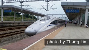 It is a good option to arrive Guilin by train